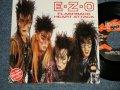 "E-Z-O (ARR.: GENE SIMMONS) - A) FLA SHBACK HEART ATTACK (One Sided) (MINT/MIN-) / 1987 JAPAN ORIGINAL Used 7""Single"