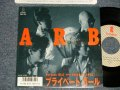 "ARB アレキサンダー・ラグタイム・バンド ALEXANDER'S RAGTIME BAND - A) プライベート・ガール PRIVATE GIRL   B) SPEED OF LOVE (Ex++/Ex+++) / 1986 JAPAN ORIGINAL Used 7"" Single シングル"