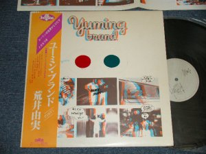 画像1: 荒井由実 ユーミン YUMI ARAI  - ユーミン・ブランドYUMING BRAND (Ex+++/MINT-) / 1979 Version JAPAN REISSUE Used LP with OBI