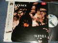 "SOPHIA ソフィア - DEFIANCE ディファイアンス (Ex++/MINT-) / 1986 JAPANORIGINAL ""PROMO"" Used LP with OBI"
