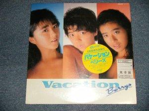 """画像1: ベリーズ BERRYS - バケーション VACATION (SEALED) / 1986 JAPAN ORIGINAL """"WPROMO"""" """"BRAND NEW SEALED"""" LP with OBI"""