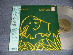 """画像1: IMITATION イミテーション (今井裕 YU IMAI) - THERMO LIMBO EXOTIC DANCE (Ex-/Ex++ EDSP, STOFC, STOL, STOBC)  / 1982 JAPAN ORIGINAL """"CLEAR WAX"""" Used 12"""" with OBI"""