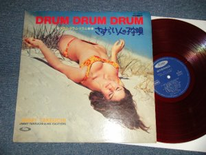 "画像1: ジミー竹内 JIMMY TAKEUCHI - さすらい人の子守歌 DRUM DRUM DRUM (Ex+/Ex+  EDSP) / 1969 JAPAN ORIGINAL ""RED WAX"" Used LP"