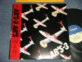 AB's - AB'S-3 (Ex++/MINT-) / 1985 JAPAN ORIGINAL Used LP with OBI