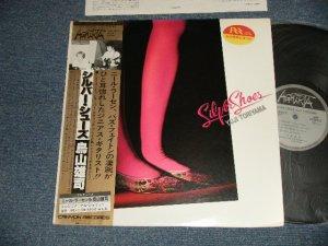 画像1: 鳥山雄司 YUJI TORIYAMA - シルバー・シューズ SILVER SHOES (Ex++/MINT- STOFC) / 1982 JAPAN ORIGINAL Used LP With OBI