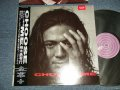"楠木勇有行 YUKOH KUSUNOKI - CHOOSE ME (MINT/MINT) / 1987 JAPAN ORIGINAL ""PROMO"" Used LP with OBI"