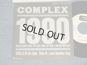 """画像1: コンプレックス COMPLEX - 1990 (Ex+++/MINT- \WOBC) / 1990 JAPAN ORIGINAL """"PROMO ONLY"""" Used 7""""Single"""