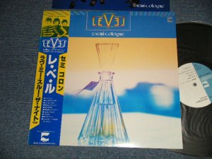 画像1: レ・ベ・ル L-E-V-E-L - セミ・コロン SEMI-COLOGNE (MINT/MINT) / 1981 JAPAN ORIGINAL Used LP with OBI