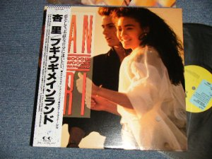 画像1: 杏里 ANRI - ブギウギ・メインランド BOOGIE WOOGIE MAINLAND (MINT/MINT) / 1988JAPAN ORIGINAL Used LP with OBI