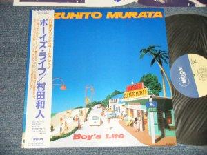"""画像1: 村田和人 KAZUHITO MURATA - ボーイズ・ライフ BOY'S LIFE (Ex+++/MINT) / 1987 JAPAN ORIGINAL """"PROMO"""" Used LP with OBI"""