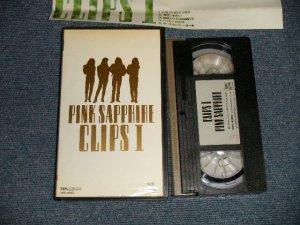 画像1: ピンク・サファイア PINK SAPPHIRE - クリップスI CLIPS I (Ex++/MINT) / 1991 JAPAN ORIGINAL Used VIDEO
