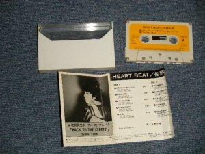 画像1: 佐野元春 MOTOHARU SANO - サムデイ SOMEDAY (Ex/MINT) / 1982 JAPAN ORIGINAL Used CASSETTE TAPE