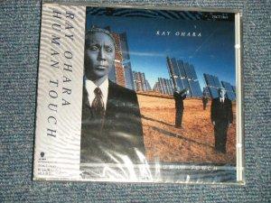 """画像1: 小原礼 RAY OHARA - HUMAN TOUCH (SEALED) / 1990 JAPAN ORIGINAL """"BRAND NEW SEALED"""" CD with OBI"""
