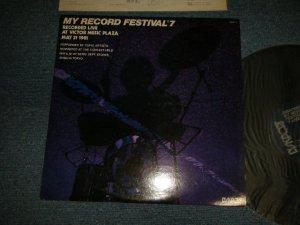 画像1: v.a. Various - DISKPORT MY RECORD FESTIVAL #7 (Ex+++MINT) / 1981 JAPAN ORIGINAL Used LP