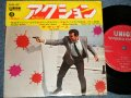 "ザ・ サンダース The SANDERS - アクション ACTION! (Ex++/MINT-) / 1965 JAPAN ORIGINAL Used 7"" 33rpm EP"