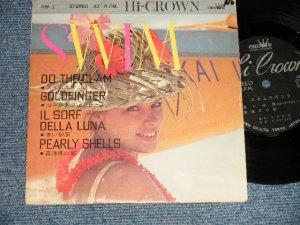 """画像1: ザ・ドルフィンズ The DOLPHINS - スイムで行こう SWIM (Ex/Ex++) / 1965 JAPAN ORIGINAL Used  7"""" 33 rpm EP"""