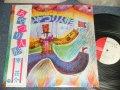 原荘介 SOUSUKE HARA - あやつり人形 (MINT/MINT) /1981 JAPAN ORIGINAL Used LP  With OBI