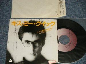 """画像1: シーナ&ザ・ロケット  ロケッツ SHEENA & THE ROKKETS - A) キス・ミー・クイック  KISS ME QUICK  B) MOONLIGHT DANCE (Ex++/MINT-) STOFC   / 1980 JAPAN ORIGINAL  """"PROMO Used 7"""" Single  シングル"""
