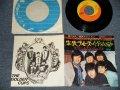 """ザ・ゴールデン・カップス THE GOLDEN CUPS -  本牧ブルース HONMOKU BLUES ( Ex++/Ex++) / 1969 JAPAN ORIGINAL Used 7"""" Single"""