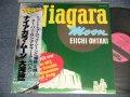 大滝詠一 EIICHI OHTAKI  - ナイアガラ・ムーン NIAGARA MOON (MINT/MINT) / 1976 Version JAPAN REISSUE Used LP with OBI