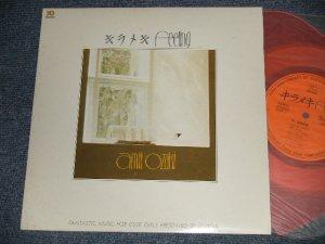 """画像1: 尾崎亜美 AMI OZAKI - キラメキFEELING  (鈴木 茂 SHIGERU SUZUKI) (Ex++/MINT-) / 1979 JAPAN ORIGINAL """"SUZUYA 70TH ANNIVERSARY"""" """"PROMO ONLY""""  Used 7"""" PINK HEART SHAPED Single  シングル"""