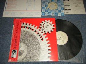 画像1: 加藤和彦  KAZUHIKO KATO - うたかたのオペラ +Bonus Single (MINT-/MINT) / 1980 JAPAN ORIGINAL Used LP with OBI  オビ付