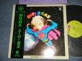 加藤和彦  KAZUHIKO KATO of  フォーク・クルセダーズ THE FOLK CRUSADERS - スーパー・ガス SUPER GAS (Ex+++/MINT) / 1971 JAPAN ORIGINAL Used LP with OBI with BACK ORDER Sheet