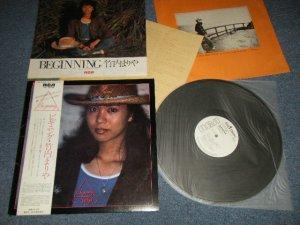"""画像1: 竹内まりや MARIYA TAKEUCHI  - ビギニング BEGINNING (With PROMO SHEET)(Ex+++/MINT-) / 1978 JAPAN ORIGINAL """"WHITE LABEL PROMO"""" Used LP with OBI"""
