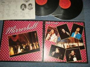 画像1: 宝塚 TAKARAZUKA - 宝塚ミラーボール実況録音  '81宝塚レコード音楽祭  (Ex+++/MINT)  / 1981 JAPAN ORIGINAL Used 2-LP