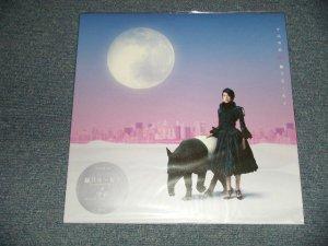 """画像1: 中島美嘉 MIKA NAKASHIMA - 朧月夜~祈り  (SEALED) / 2004 JAPAN ORIGINAL """"BRAND NEW SEALED"""" 12"""""""