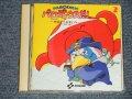 ゲーム・ミュージック GAME MUSIC Konami Kukeiha Club - パロディウスだ!Parodius da!-神話からお笑いへ- (MINT-/MINT) / 1990 JAPAN ORIGINAL Used CD