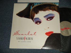 """画像1: 河合奈保子 NAOKO KAWAI - スカーレット SCARLET(With BOOKLET) (Ex++/MINT-) / 1986 JAPAN ORIGINAL """"PROMO"""" Used LP"""