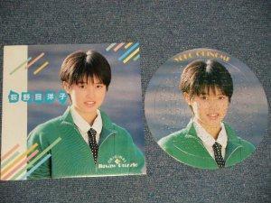 画像1: 荻野目洋子 YOKO OGINOME - プロモ用ジグソーパズル (NEW) / JAPAN ORIGINAL GOODS