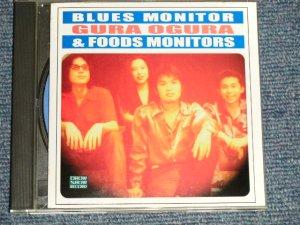 画像1: GURA-OGURA and FOODSMONITORS - BLUES MONITOR (Japanese Blues Rock)  (MINT/MINT) / 1997 JAPAN ORIGINAL Used CD