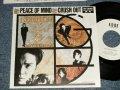 """カッティング・エッジ CUTTING EDGE - A)ピース・オブ・マインド PEACE OF MIND  B) CRUSH OUT(Ex+++/MINT-  WOBC) / 1989 JAPAN ORIGINAL""""PROMO ONLY"""" Used 7"""" Single"""