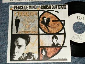 """画像1: カッティング・エッジ CUTTING EDGE - A)ピース・オブ・マインド PEACE OF MIND  B) CRUSH OUT(Ex+++/MINT-  WOBC) / 1989 JAPAN ORIGINAL""""PROMO ONLY"""" Used 7"""" Single"""