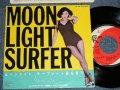 """桑名晴子 HARUKO KUWANA - A) ムーンライト・サーファー MOONLIGHT SURFER  (Ex++/MINT- WOL. TAPE REMOVED MARK) / 1982 JAPAN ORIGINAL """"PROMO ONLY"""" Used 7"""" Single"""