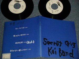 """画像1: 甲斐バンドKAI BAND - STREET GIG (Ex++/MINT-  STOBC, SWOBC) / 1989 JAPAN ORIGINAL """"PROMO ONLY"""" Used Used Double 7"""" Single"""