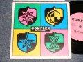 """コンプレックス COMPLEX - A) BE MY BABY  B) CLOCKWORK RUNNERS (Ex+++/MINT)  / 1989 JAPAN ORIGINAL Used 7"""" Single"""