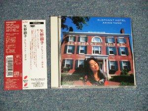 """画像1: 村田有美 YUMI MURATA - エレファント・ホテル ELEPHANT HOTEL (MINT-/MINT) / 1994 JAPAN ORIGINAL """"PROMO"""" Used CD with OBI"""
