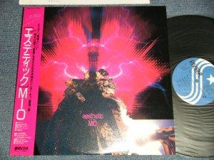 """画像1: MIO - AESTHETIC (MINT-/MINT) / 1986 JAPAN ORIGINAL """"PROMO"""" Used LP with OBI"""