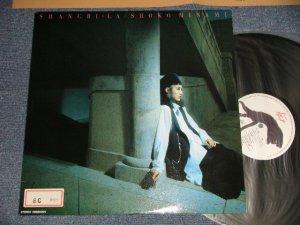 画像1: 南 翔子SHOKO MINAMI - SHAMGRI-LA (Ex++/MINT- STOFC, STOI, STOL) / 1985 JAPAN ORIGINAL Used LP
