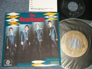 """画像1: ザ・ニートビーツ THE NEATBEATS - You've Got My Heart  Record 1 A)ハートをわたそう  B)Love Me Baby Record 2 A)目覚めない朝は来ない  B)オウチに帰りなさい(MINT/MINT) / 2001 JAPAN ORIGINAL Used  7"""" 45 rpm Single + 7"""" 33 rpm Single"""