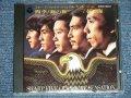 井上宗孝とシャープ・ファイブ MUNETAKA INOUE & HIS SHARP FIVE - ベスト・アルバム THE VERY BEST OF THE SHARP FIVE (MINT-/MINT) / 1996 JAPAN Used CD