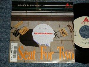 """画像1: 佐藤 博 Hiroshi Satoh - A) SEAT FOR TWO  B) ピクニック (Ex++/MINT  SWOFC) / 1988 JAPAN ORIGINAL """"PROMO"""" Used 7"""" Single シングル"""