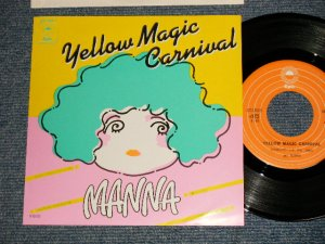 """画像1: マナMANNA - A) イエロー・マジック・カーニバル YELLOW MAGIC CARNIVAL  B) 椰子の木陰で YASINOKOKAGEDE (MINT/MINT) / 1979 JAPAN ORIGINAL Used 7"""" Single"""