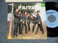"""ズー・ニー・ブー ZOO NEE VOO - A)白いサンゴ礁  B)涙のオルガン (MINT-, Ex++/MINT)/ 1976 JAPAN REISSUE Used 7"""" Single"""