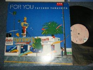 """画像1: 山下達郎 TATSURO YAMASHITA - FOR YOU (Ex++/Ex++) / 1982 JAPAN ORIGINAL """"PROMO"""" used LP"""