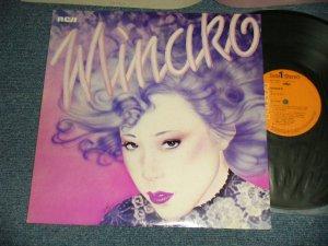 画像1: 吉田美奈子 MINAKO YOSHIDA - MINAKO (Ex+++/MINT-) / 1975 JAPAN ORIGINAL Used LP