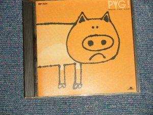 画像1: PYG ( 沢田研二 & 萩原健一 KENJI 'JULIE' SAWADA &  KENICHI HAGIWARA )  - PYG! ( ORIGINAL FIRST ALBUM ) (MINT-/MIN) / 1989 JAPAN ORIGINAL Used  CD